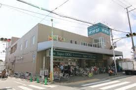 (株)スーパーオオジ 富松店の画像1
