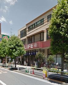 ライフ・大崎百反通店の画像1