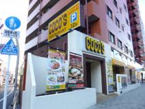 ココス 西新宿店