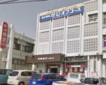 沖縄銀行 石嶺支店
