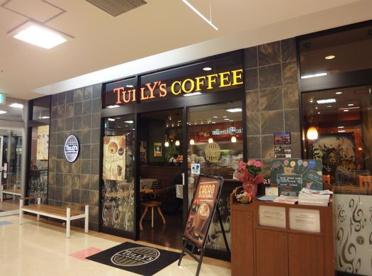 タリーズコーヒー飯田橋ガーデンエアタワー店の画像1