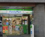 ファミリーマート小石川一丁目店