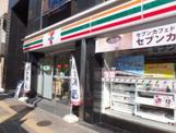 セブンイレブン文京神田明神下店