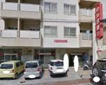 沖縄銀行 曙町支店
