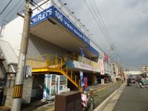 フレッツ竹田店