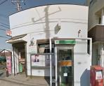 茅ヶ崎今宿郵便局