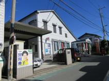 甲府大鎌田郵便局