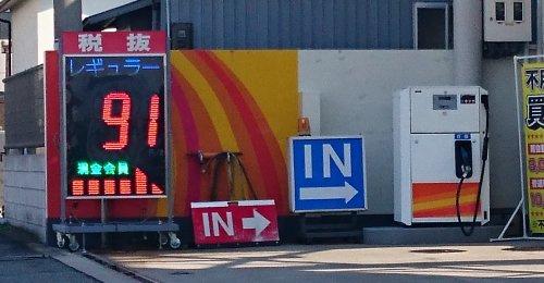 激安ガソリンスタンドの画像