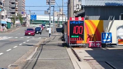 激安ガソリンスタンドの画像4