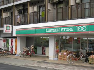 ローソンストア100東淀川瑞光店の画像1