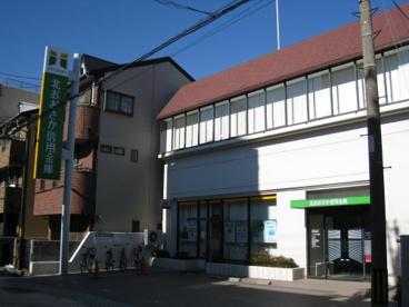 北おおさか信用金庫十三江口支店の画像1