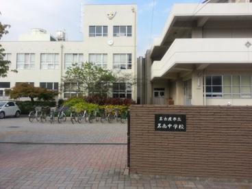 名南中学校の画像1