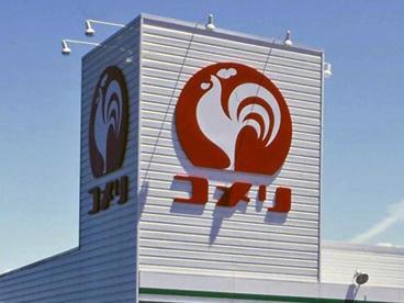 コメリホームセンター明石店の画像1