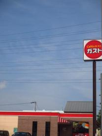 ガスト 朝霧店の画像1