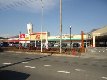 (株)スーパーアルプス 多摩境店の画像1