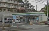 ファミリーマート町田図師店