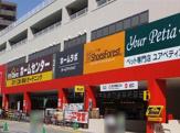 オリンピック鶴見中央店