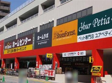 オリンピック鶴見中央店の画像1