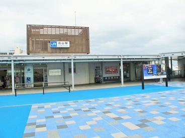 JR東海道本線 石山駅の画像1