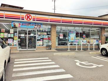 サークルK大津稲津一丁目店の画像1