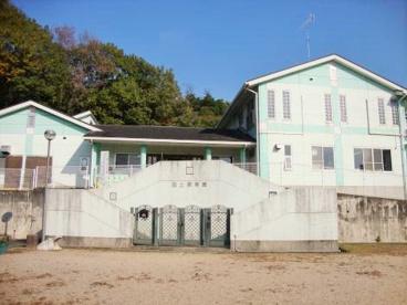 田上保育園の画像1