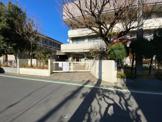西東京市立住吉小学校