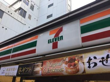 セブン−イレブン大阪豊崎3丁目店の画像1