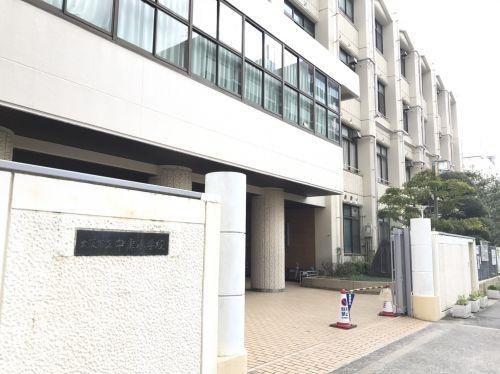 大阪市立中津小学校の画像