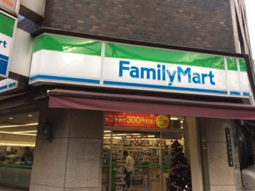 ファミリーマート梅田中津店の画像1