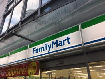 ファミリーマート・豊崎二丁目店の画像2