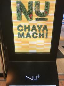 NU chayamachiプラスの画像1
