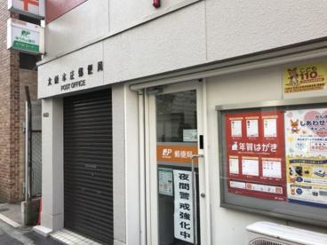 大阪天神橋八郵便局の画像1