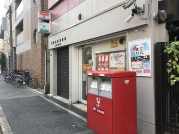 大阪天神橋八郵便局の画像2