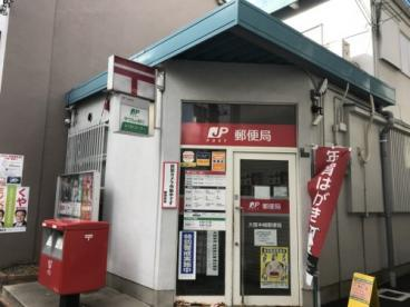 大阪中崎郵便局の画像1