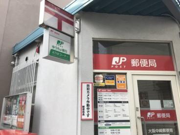 大阪中崎郵便局の画像2