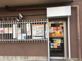 大阪豊崎郵便局