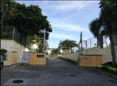 那覇市立古蔵小学校の画像1