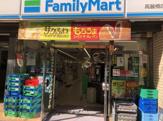 ファミリーマート高麗橋四丁目店