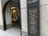 (株)北國銀行 大阪支店