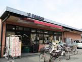 フレスコ向島店