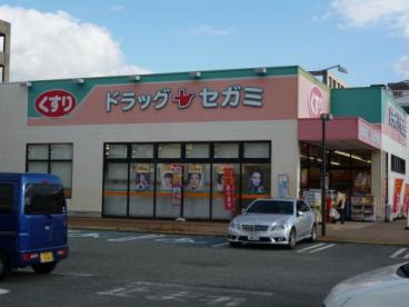 セガミ岸辺店の画像1