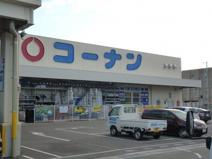 コーナン吹田吹東店