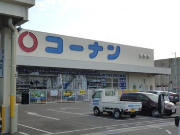 コーナン吹田吹東店の画像1