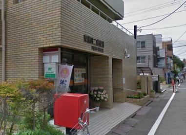 東蒲田二郵便局の画像1