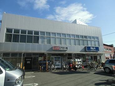 ビッグ・エー 相模原相南店の画像1