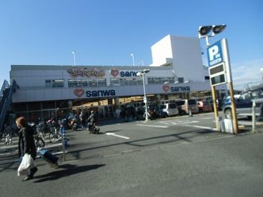 スーパー三和 座間相模が丘店の画像1