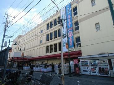 イトーヨーカドー相模原店の画像1