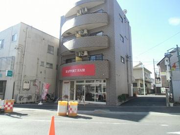 ラポールヘア 小田急相模原店の画像1