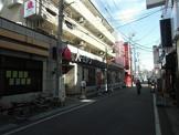 バーミヤン・小田急相模原駅前店
