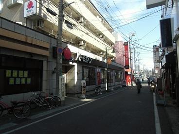 バーミヤン・小田急相模原駅前店の画像1
